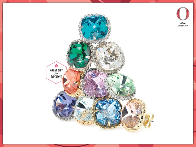 Oprah O Magazine May 2015 Swarovski Crystals