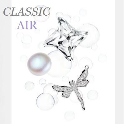 New Swarovski Spring Summer Innovations Classic AIR
