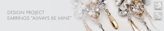 DIY Swarovski Crystal Wedding Earring Design free design and instructions from Rainbows of Light